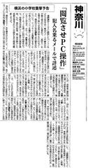 逕」邨梧眠閨・012蟷エ10譛・thumb-240x240