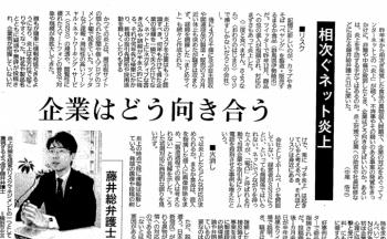 kanagawa_np