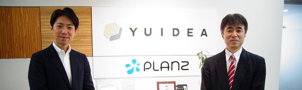 株式会社YUIDEA