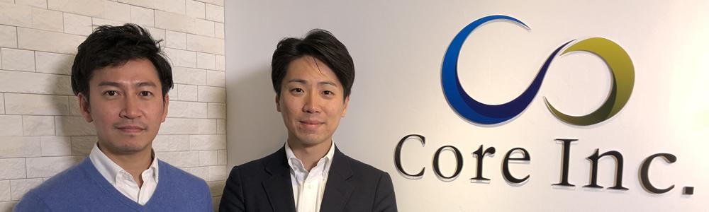 CINC株式会社